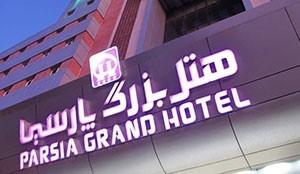 Parsia Grand Hotel