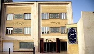 Sadeghiyeh Hotel
