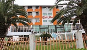 Narenj Hotel