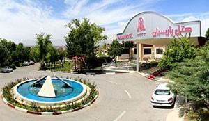 Shahrekord Parsian Azadi Hotel