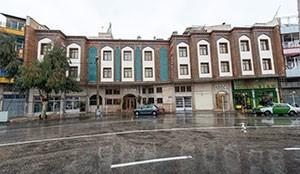 Arg Hotel