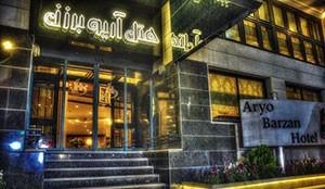 هتل آریو برزن