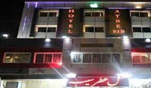Atre sib Hotel