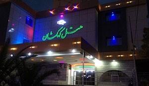Kahkeshan Hotel
