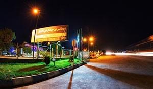 Takestan Tourist Inn