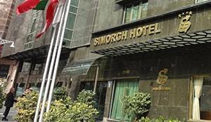 Simorgh hotel