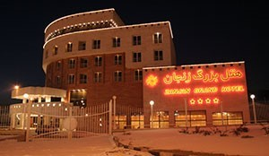 Zanjan Grand Hotel