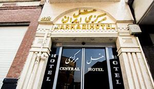 Markazi Hotel