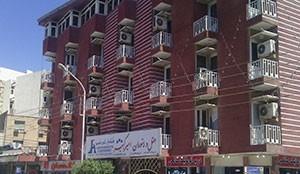 هتل امیر کبیر آبادان