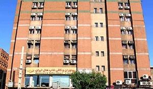 هتل ایران اهواز