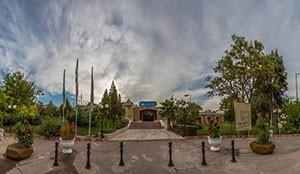 مهمانسرا جهانگردی اصفهان