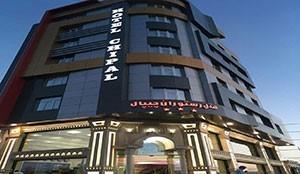 هتل چیپال