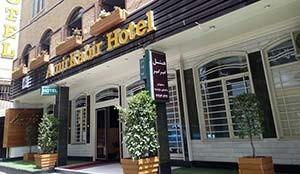 هتل امیر کبیر کرج