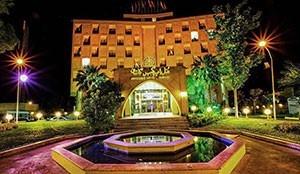 هتل امیر کبیر کاشان