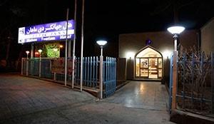 مهمانسرای جهانگردی ماهان کرمان