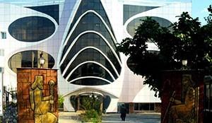 هتل ماهان محمود آباد
