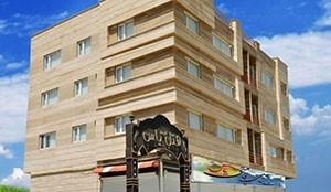 هتل آپارتمان یاس