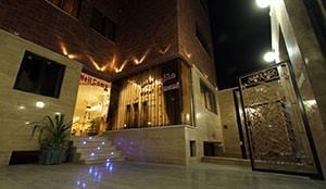 هتل امامی