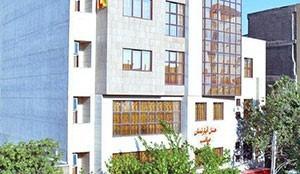 هتل صائب