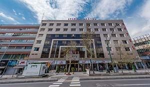 هتل بین المللی بوتیک آرامیس