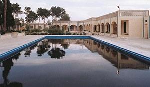 هتل پارسیان آزادی یزد