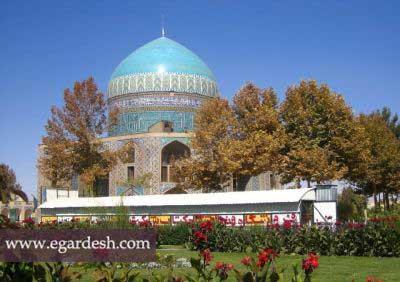 آرامگاه خواجه ربیع مشهد