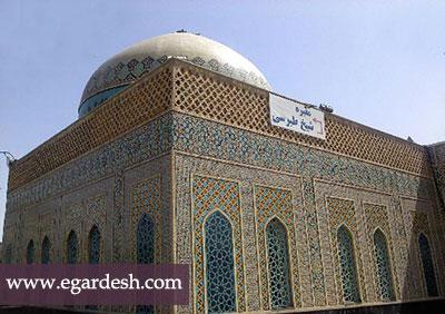 آرامگاه شیخ طبرسی مشهد