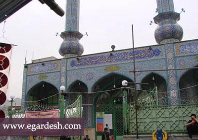 آرامگاه زیدبن علی خرم آباد