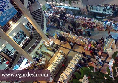 بازارهای مشهد مشهد