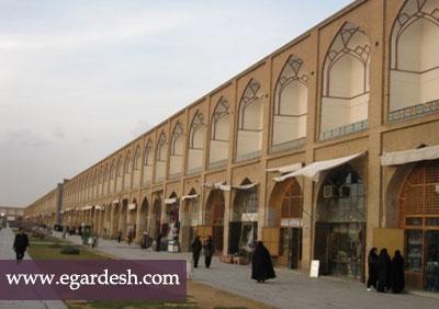 بازارهای میدان نقش جهان اصفهان