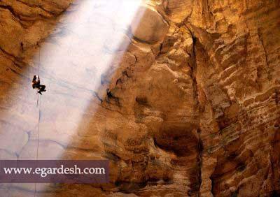 غار پراو کرمانشاه