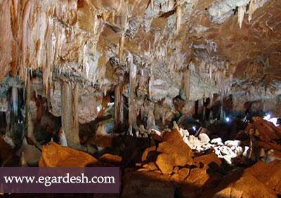 غار سراب شهرکرد