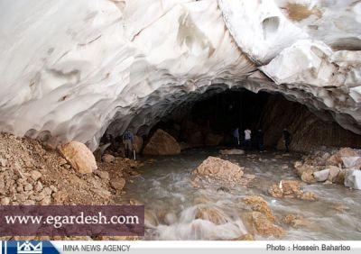 غار یخی چما کوهرنگ