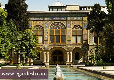 کاخ موزه گلستان تهران