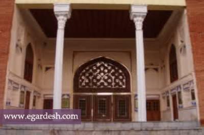 خانه آصف وزیری سنندج