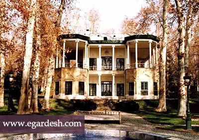 باغ نیاوران تهران