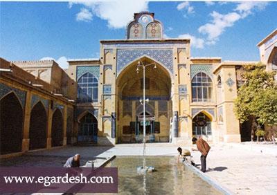 مسجد اتابک مشهد