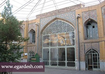 مسجد قطبیه اصفهان