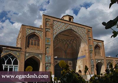 مسجد جامع بروجرد بروجرد