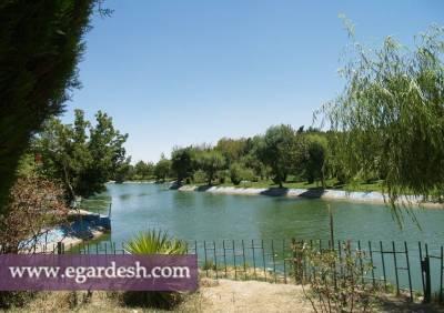 پارک ملت مشهد مشهد