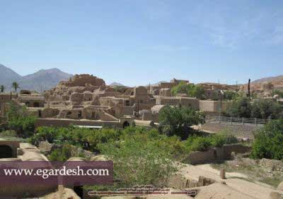ایراج ( روستای 33 چشمه ) اصفهان