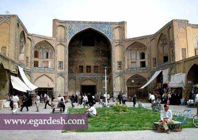 سر در بازار قیصریه اصفهان