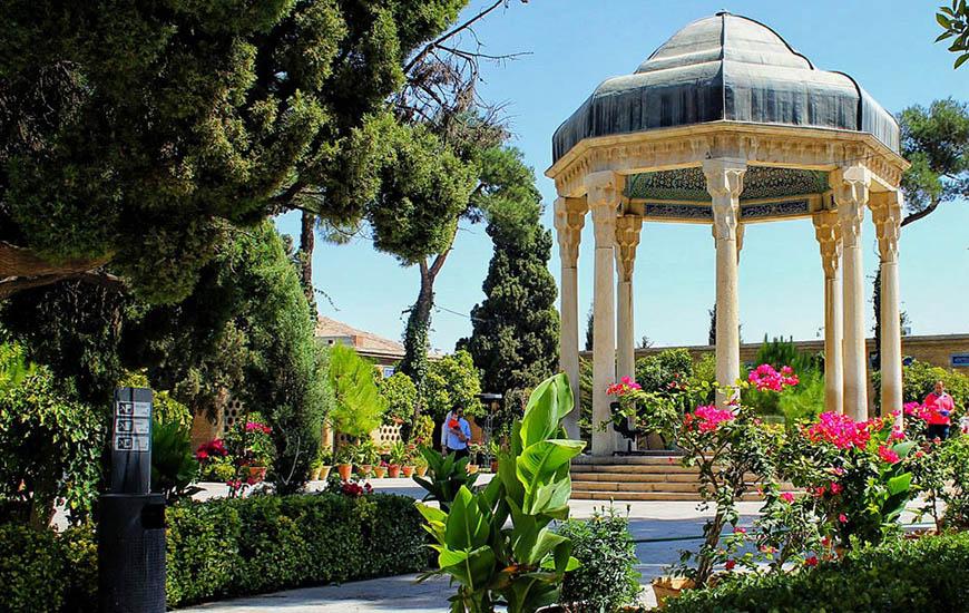 آرامگاه حافظ شيراز