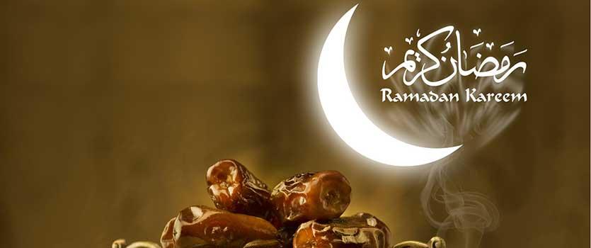 النظام الغذائي الخاص بشهر رمضان المبارك