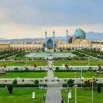میراث ایرانی ثبت شده در یونسکو