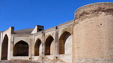 شهر هرسین