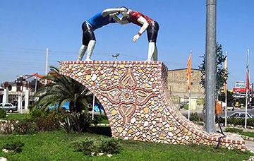 شهر جویبار
