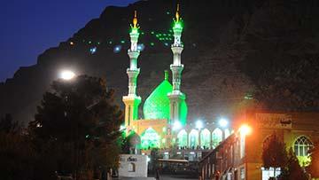شهر خمینی شهر