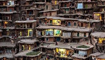 شهر کوهرنگ