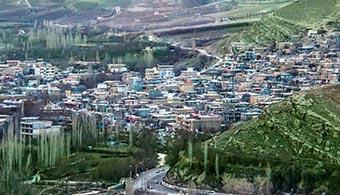 شهر میاندوآب